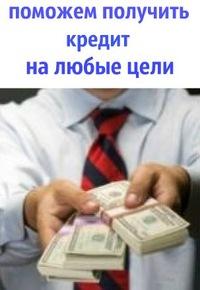 Φедор Πотапов, 21 августа 1996, Санкт-Петербург, id223725247