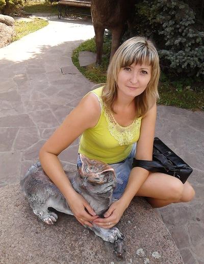 Оксана Бай, 10 ноября 1987, Тернополь, id137284805