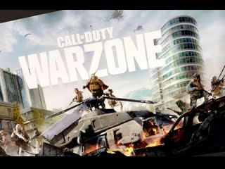 Королевская битва modern warfare warzone