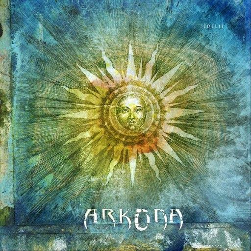 Edelis альбом Arkona