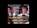 Юные таланты - музыкальная программа