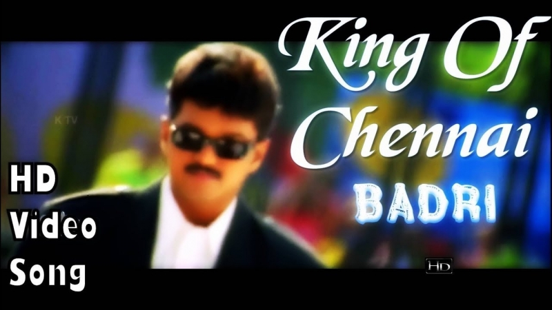King Of Chennai - из ф. Badri (2001)