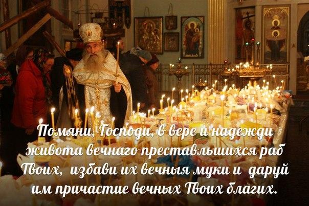 http://cs409721.vk.me/v409721716/513f/B1xAWsapISI.jpg