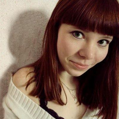 Дарья Латыпова, 10 июня , Челябинск, id11547018