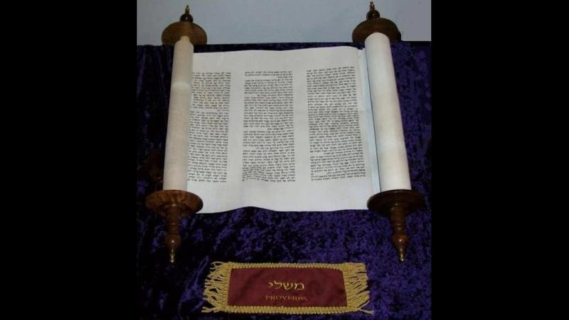 Библия ВЕТХИЙ ЗАВЕТ Книга Притчей Соломоновых