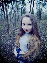 Карина Кибишева