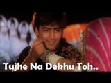 Tujhe Na Dekhu Toh Chain Mujhe Aata Nahi Hai - Rang Kumar Sanu Alka Yagnik Divya &amp Kamal