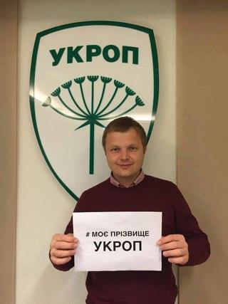 Украинские нардепы совершили демарш на форуме в Польше из-за пророссийских евродепутатов - Цензор.НЕТ 2970