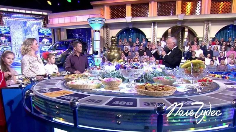 Что происходит с едой, которую участники передачи «Поле чудес» дарят ведущему Леониду Якубовичу.