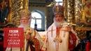 Раскол РПЦ и Константинополя что говорят православные