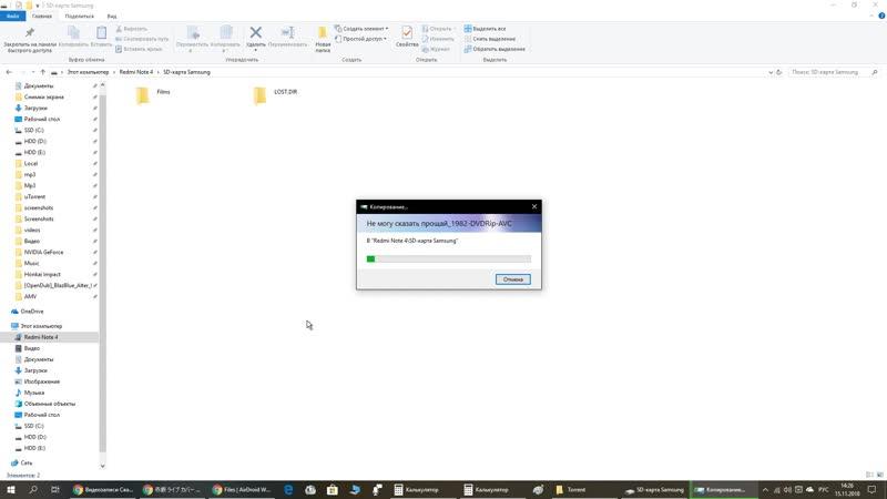 Desktop 2018.11.15 - 14.26.39.02