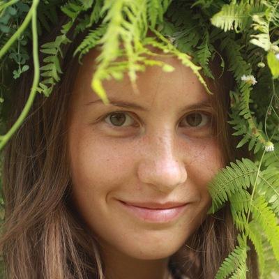Алиса Селезнева, 9 сентября , Одесса, id211064633