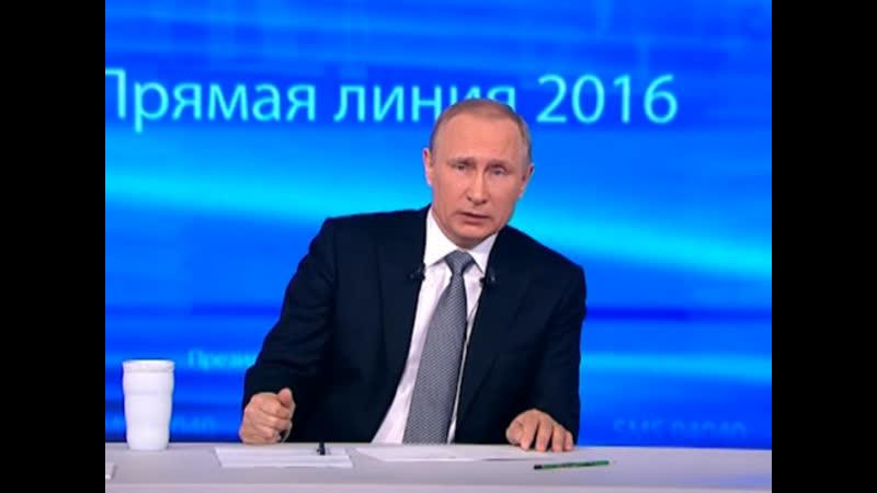 Омичи вместе с другими россиянами оставляют свои обращения главе государства