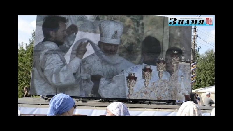 Патриарх Московский и всея Руси Кирилл впервые посетил Котлас видео ИД Знамя