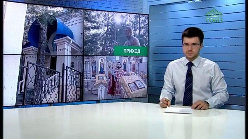 В поселке Ольгинка находится храм в честь великомученика Феодора Стратилата