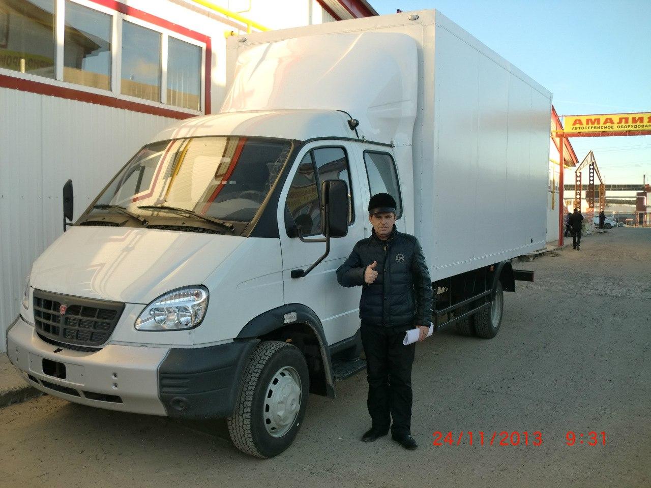 ГАЗ 331063