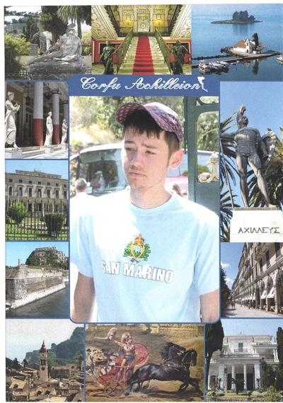 Павел Якупов, 10 сентября 1992, Москва, id14340291