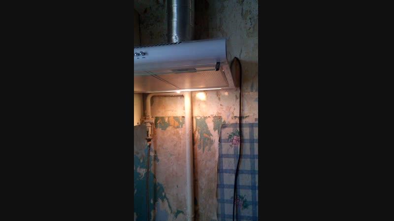 Установили вытяжку на кухню и решил и проверить её и начал заниматься своим ремонтом.Сами всё увидите
