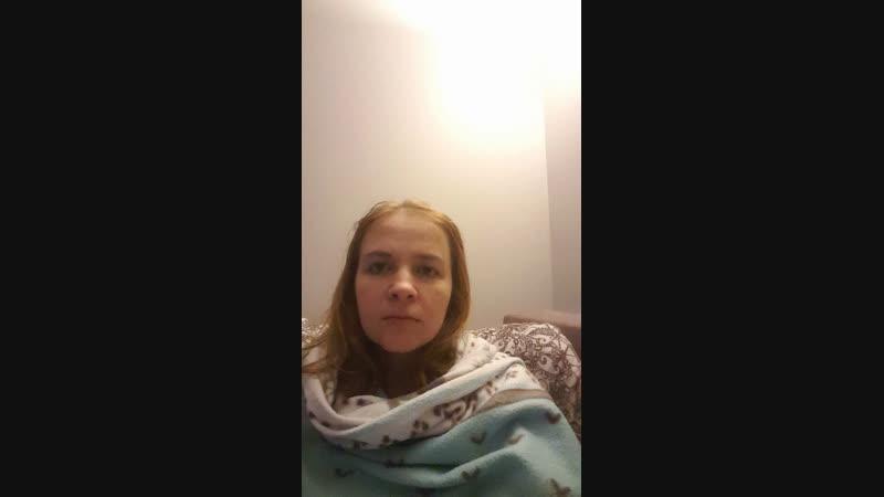 Live: Близкая и разная Я онлайн-группа для женщин