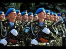 VDV Russian Airbone Troops documentary