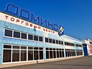"""ТПК """"Уральский ювелир"""" - ТК """"Домино"""", г.Кыштым"""