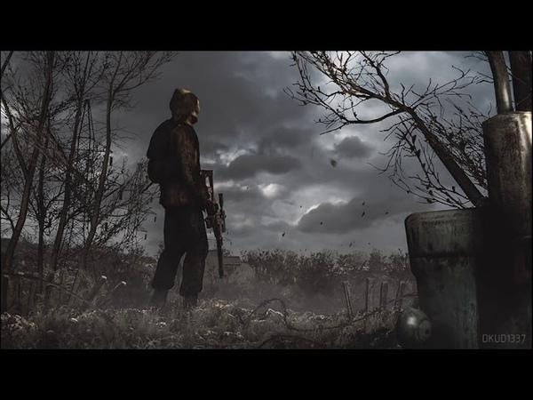 S.T.A.L.K.E.R. Враг «Монолита» (аудиокнига) Евгений Прошкин, Олег Овчинников
