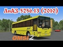 Омси 2. Автобус ЛиАЗ-5256.13 (2010) v1.0 для Omsi 2