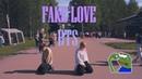 [ K-POP IN PUBLIC CHALLENGE. RUSSIA. ] BTS - FAKE LOVE