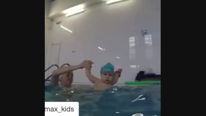 Sportmax_kids