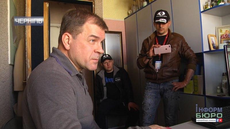 Чернігівська АВТО ЄВРО СИЛА співпрацюватиме з місцевим управлінням Укртрансбезпеки