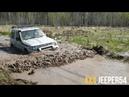 Нарезка с Седовой Заимки УАЗ Паджеро Чероки Дискавери и Рубикон покоряют водные препятствия