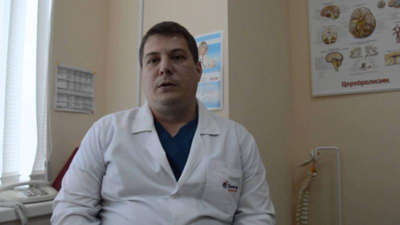 Остеоартроз диагностика и лечение