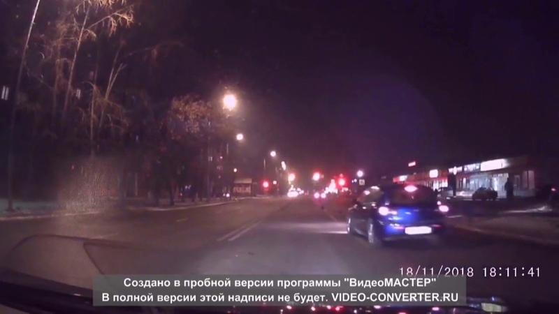 ДТП с пешеходом в Красноярске 18.11.2018