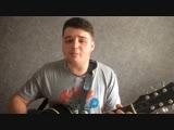 Баста - Сансара (акустика от костяна)