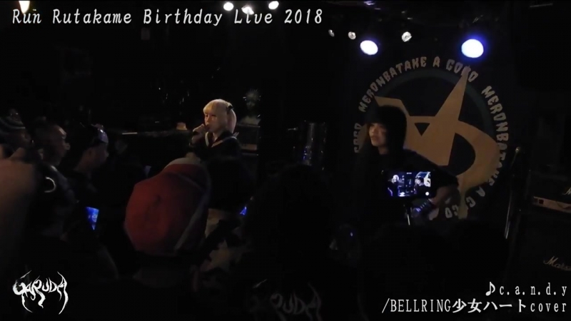 Melon Batake a Go Go【GARUDA】Run Rutakame Birthday Live 22072018