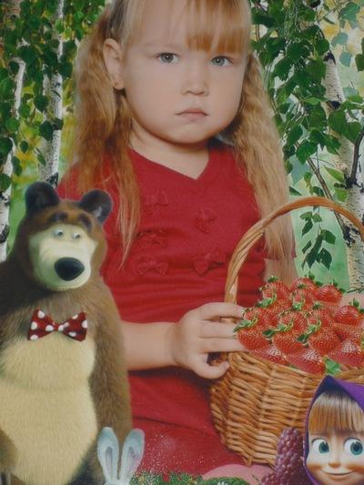Диана Ефимова, 11 сентября 1989, Волжск, id113358780