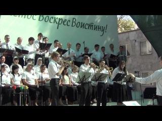 В саду Гефсиманском Христос в исполнении мужского хора и квартета ВПЦ,Одесса