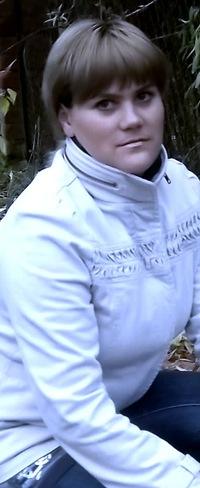 Ольга Лубнина, 11 марта 1980, Калининград, id138223523