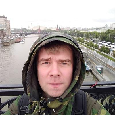 Vlad Alexandrov