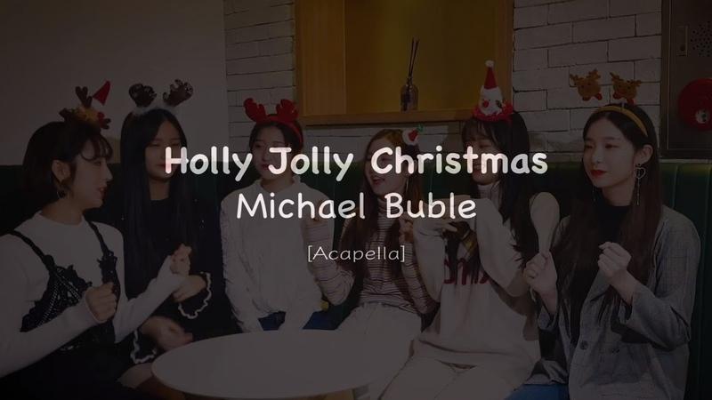 [COVER] ALLS-GIRL (올에스걸) - Michael Buble Holly Jolly Christmas