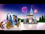 LEGO® Disney Princess. Новинки 2014: Башня Рапунцель
