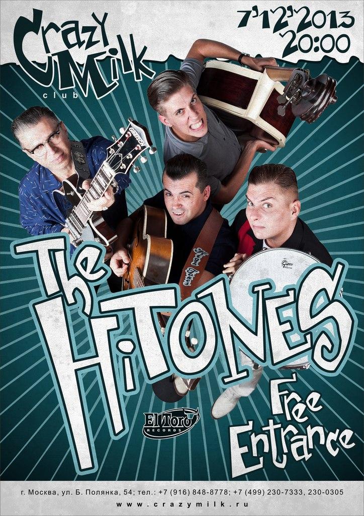 """07.12 The HiTONES в """"Crazy Milk""""!"""
