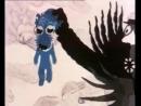 Голубой щенок (1976 наш мульт) (субтитры)