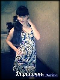 Дарина Дусказиева, 4 августа , Оренбург, id204243514