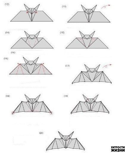 Как сделать летучую мышь своими руками из бумаги