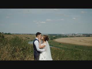 Николай и Ольга I Wedding day