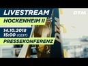LIVE 🔴   Champions-Conference   DTM Hockenheim Final 2018