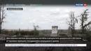 Новости на Россия 24 Двое мирных граждан ДНР погибли под артобстрелом со стороны Украины