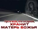 Doc362270708_466929451.mp4