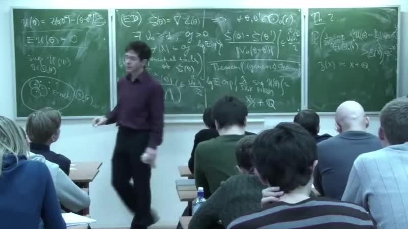 Современная параметрическая статистика 5